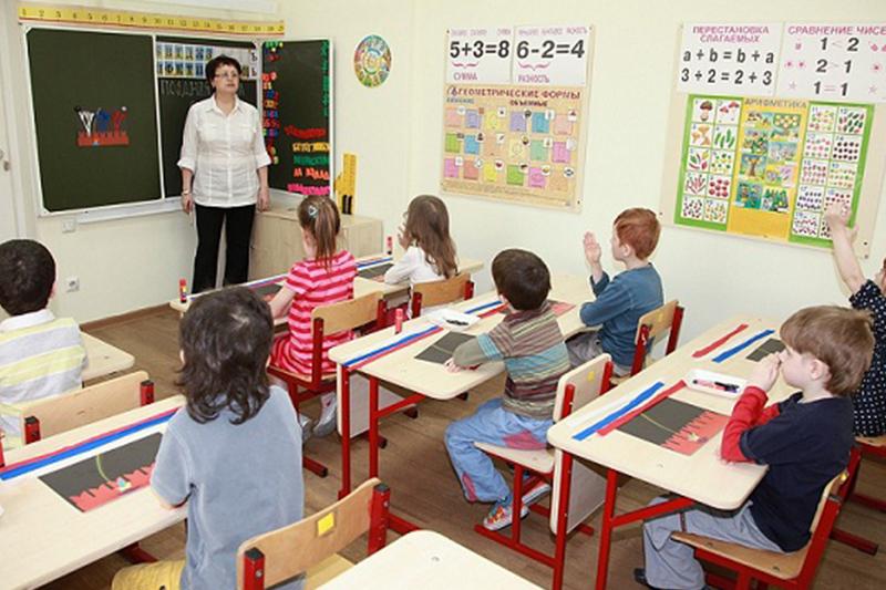 Езиков курс в училище