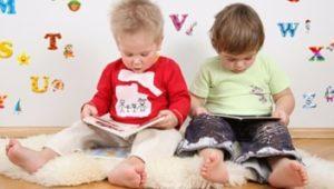 Занималня за деца от 1 до 6 години